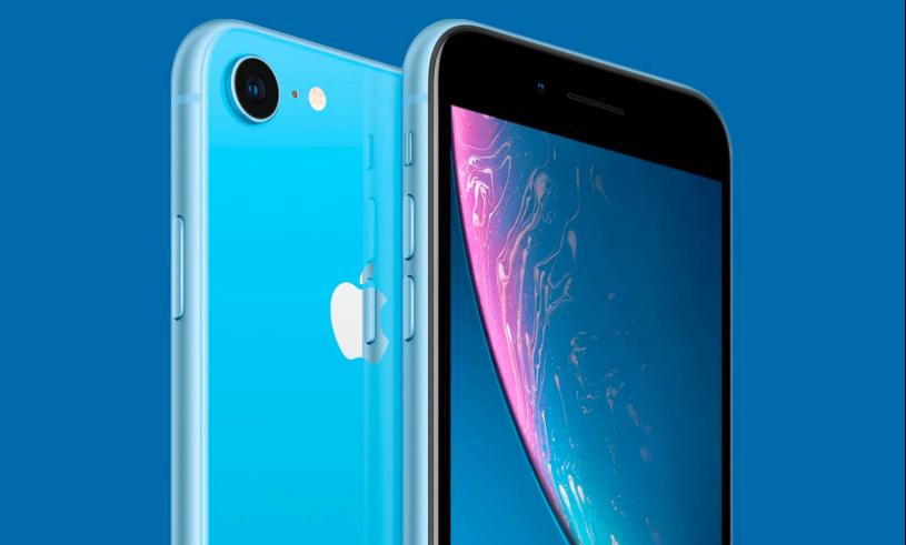 iPhone SE es un producto interesante